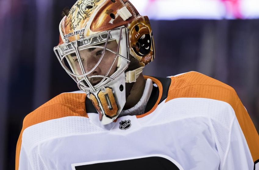 Leafs backup goaltender Michal Neuvirth has been injured.