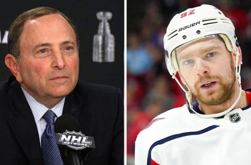 NHL hands out judgement in Kuznetsov drug bust