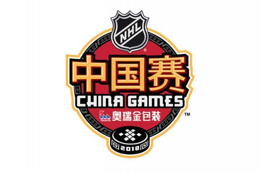 NHL cancels upcoming China games