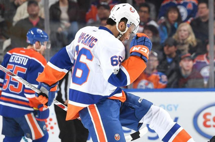 Rumor: Oilers and Isles prepping another trade?