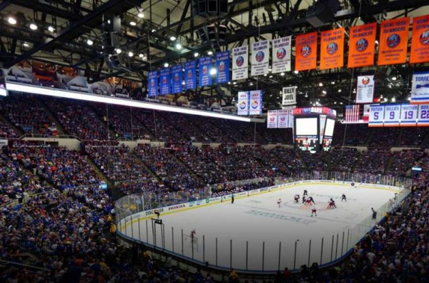 2016/17 Islanders Rookie Highlights