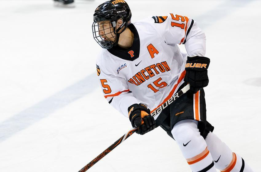Top NCAA free agent Veronneau narrows his list to three NHL teams