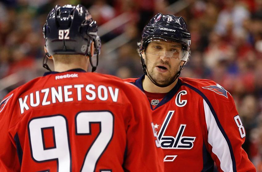 Report: Kuznetsov nearing return, Ovechkin out?