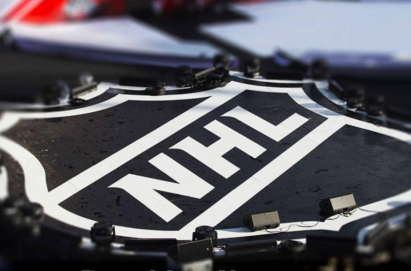 Report: NHL insider reveals 'viable option' for expansion team