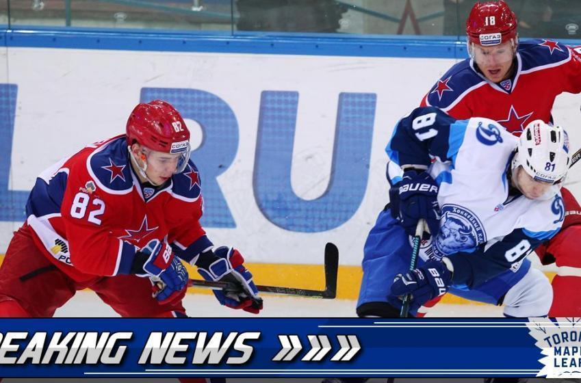 BREAKING : Former Leafs' prospect inks deal in KHL.