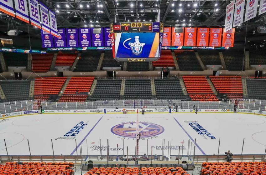 Nassau Coliseum, the Islanders' current home arena, announces permanent closure