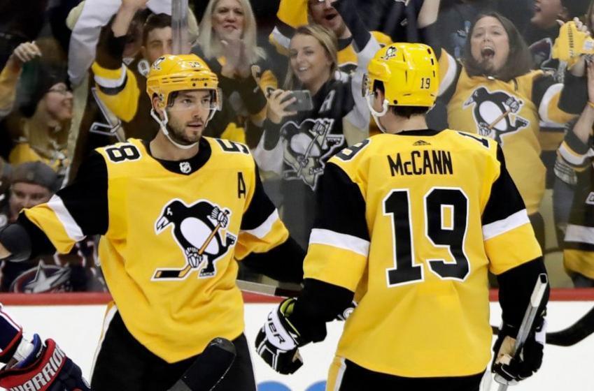 Rumor: Penguins forward Jared McCann on the trading block.